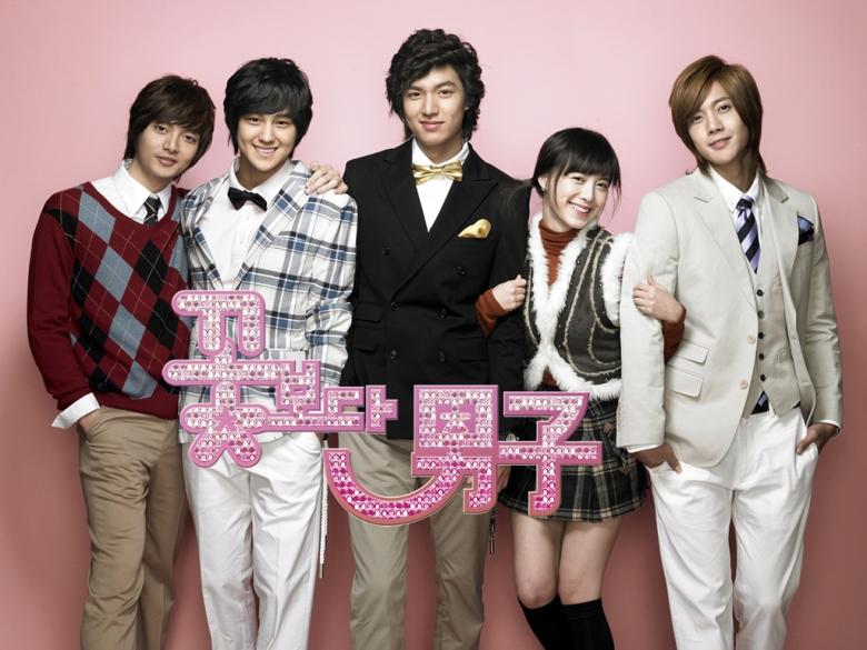 Boys-Over-Flowers-Poster-3.jpg