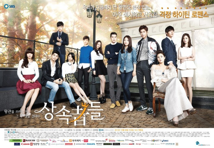 The-Heirs-Poster1.jpg